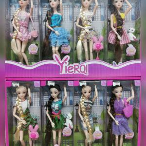 YieRQ Girl Doll