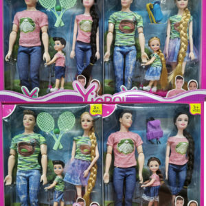YieRQ Family Dolls